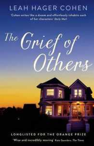 Grief of Others -- Paperback