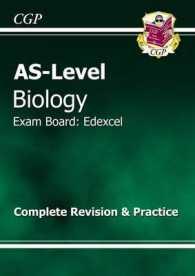 As-level Biology Edexcel Complete Revision & Practice -- Paperback (2 Rev ed)