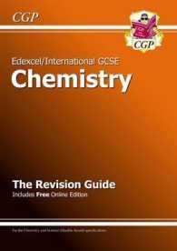 Edexcel Certificate/international Gcse Chemistry Revision Guide (with Online Edition) -- Paperback