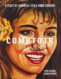 Comptoir Libanais -- Hardback