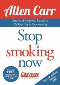 Stop Smoking Now -- Paperback