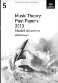 Music Theory Past Papers 2013 Model Answers, Abrsm Grade 5 (Theory of Music Exam Papers & Answers (Abrsm)) -- Sheet music