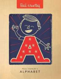 Alphabet -- Board book
