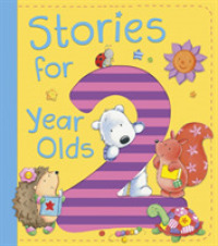 Stories for 2 Year Olds -- Hardback (English Language Edition)