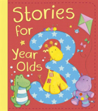 Stories for 3 Year Olds -- Hardback (English Language Edition)