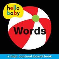 Words (Hello Baby) -- Board book