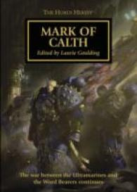 Mark of Calth (The Horus Heresy) -- Paperback