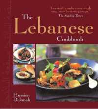 Lebanese Cookbook -- Paperback