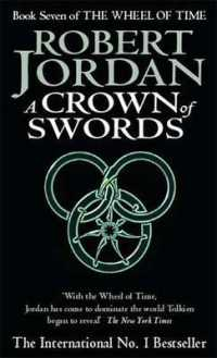 Crown of Swords (Wheel of Time) -- Paperback
