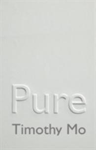 Pure -- Hardback