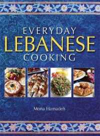 Everyday Lebanese Cooking -- Paperback