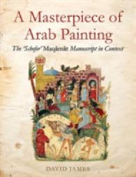 "Masterpiece of Arab Painting : The ""schefer"" Maqamat Manuscript in Context -- Hardback"