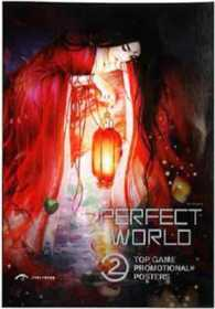 Top Game Promotional Posters (Perfect World)