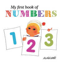 My First Book of Numbers -- Board book