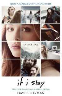 If I Stay -- Paperback