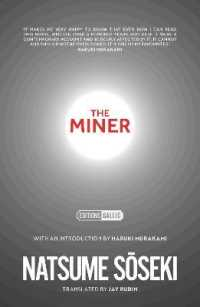 The Miner (Reprint)