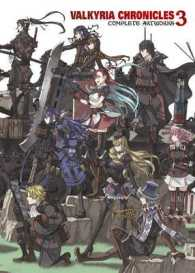 Valkyria Chronicles 3 : Complete Artworks