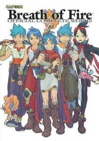 Breath of Fire : Official Complete Works