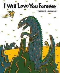 I Will Love You Forever (Tyrannosaurus)