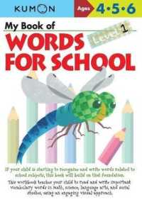 My Book of Words for School Ages 4,5,6 : Level 1 (CSM WKB)