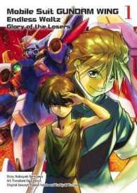 Mobile Suit Gundam Wing Endless Waltz Glory of the Losers 1 (Mobile Suit Gundam Wing: Endless Waltz: Glory of the Losers)