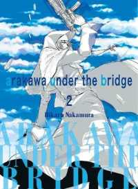Arakawa under the Bridge 2 (Arakawa)