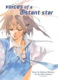 Voices of a Distant Star (TRA)