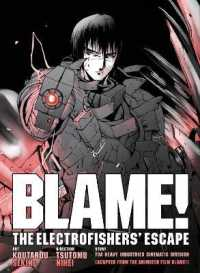 Blame! : The Electrofishers' Escape (Blame!) (MTI)