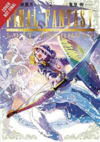 Final Fantasy Lost Stranger 2 (Final Fantasy Lost Stranger)