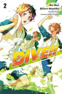 Dive!! 2 (Dive!!) (TRA)