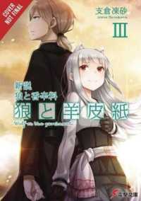 Wolf & Parchment New Theory Spice & Wolf 3 (Wolf & Parchment: New Theory Spice & Wolf)NOVEL