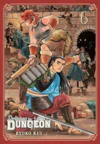 Delicious in Dungeon 6 (Delicious in Dungeon)