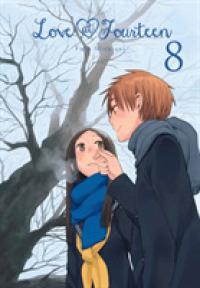 Love at Fourteen 8 (Love at Fourteen)