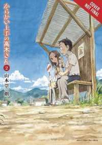 Teasing Master Takagi-san 2 (Teasing Master Takagi-san)