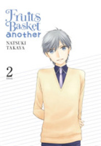 Fruits Basket Another 2 (Fruits Basket Another) (TRA)