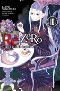 Starting Life in Another World 10(Re: Zero Starting Life in Another World)NOVEL