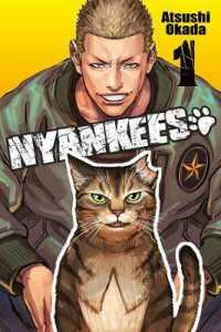Nyankees 1 (Nyankees)