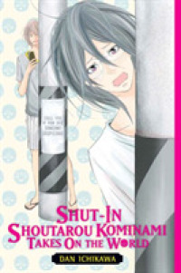 Shut-in Shoutarou Kominami Takes on the World (Shut-in Shoutarou Kominami Takes on the World)
