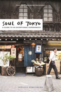 SOUL OF TOKYO. A GUIDE OF EXCEPTIONAL EXPERIENCES, EDITION EN ANGLAIS: A GUIDE OF EXCEPTIONAL EXPERIENCES