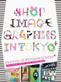Shop Image Graphics in Tokyo