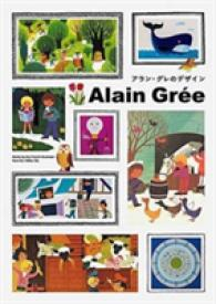 Alain Gree Works by the French Illustrator from the 1960s - 70s