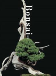 Bonsai Reprint Edition