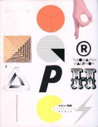 TYPOGRAPHICS PLAY AND WORK