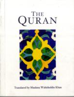 The Quran (Bilingual)