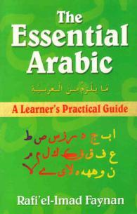 Essential Arabic