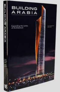 Building Arabia -- Hardback