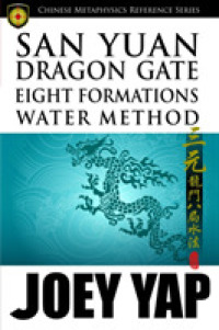 San Yuan Dragon Gate Eight Formations Water Method -- Paperback