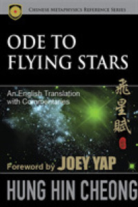 Ode to Flying Stars -- Paperback