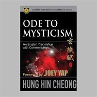 Ode to Mysticism -- Paperback