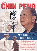 Alias Chin Peng : My Side of History -- Paperback
